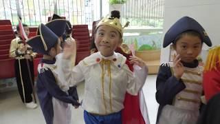 Publication Date: 2019-07-11 | Video Title: 馬鞍山聖若瑟小學 體藝樂韻頌親恩18-19