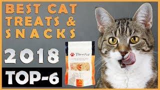 Best 🔥 Cat Treats😸 Review 🔥 TOP 6