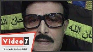 بالفيديو.. الفنان سمير غانم ناعيا ممدوح الليثى: