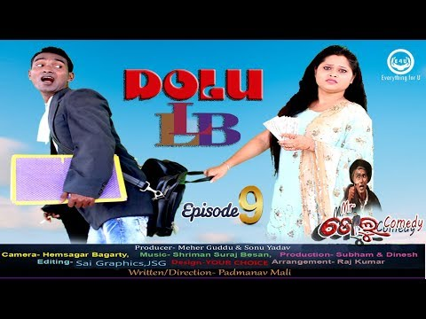 DOLU LLB || Sambalpuri Comedy || Mr Dolu Comedy Ep-9 || Full HD Video 2018