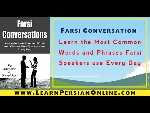 Farsi Conversations: Conversation 25: Part 1: Seeing a doctor - in written form