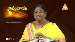 Warum Erschuf Gott Uns?| Sis.B.Lily Mary,Divyavakku,P-1 | Divyavani TV
