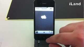 Как улучшить качество съемки камеры на iPhone - Автофокус и экспозиция в iPhone(, 2012-03-08T16:03:42.000Z)