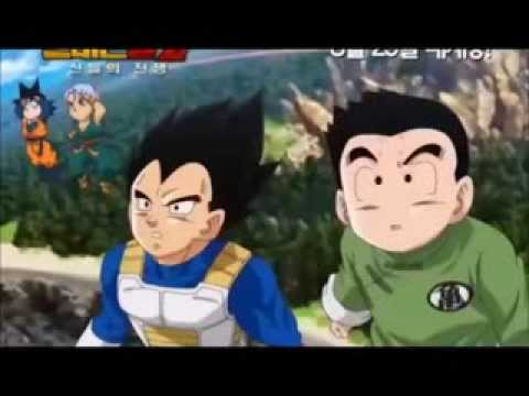 Dragon Ball Z La Batalla de los Dioses Goku vs Bills Hero Flow Yuri Videos De Viajes