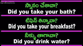 Spoken English Through Telugu I Learn English Through Telugu I Ramu - 9390495239