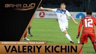 Валерий Кичин игрок Национальной сборной Кыргызстана! Голы, пасы, отборы! Baha Djo Pro