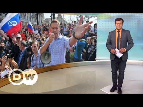 Навальный против пенсионной