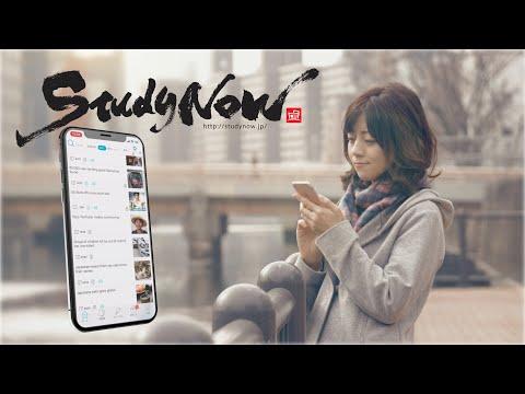 【日英同時字幕】英語リスニングの練習用動画「ざっくり英語ニュース!StudyNow」