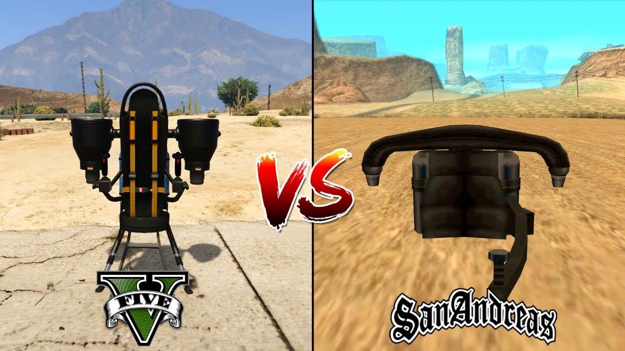 JETPACK IN GTA 5 VS JETPACK IN GTA SAN ANDREAS (WHICH IS BEST?)