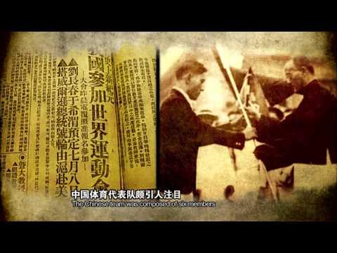 Eric Liddell, Olympic Champion Born in Tianjin (HD)