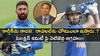 India vs Australia: Dinesh Karthik Was Not Selected For ODI