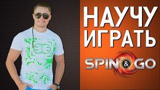 Дмитрий Piastro катает и подробно объясняет 15$ spin & go 14.03