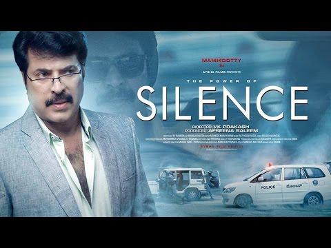 Malayalam full movie | SILENCE | Malayalam full movie 2013