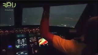 هبوط اضطراري لـ طائرة في مطار جده بعد تأثرها بالعواصف الرعدية (1439/3/3)