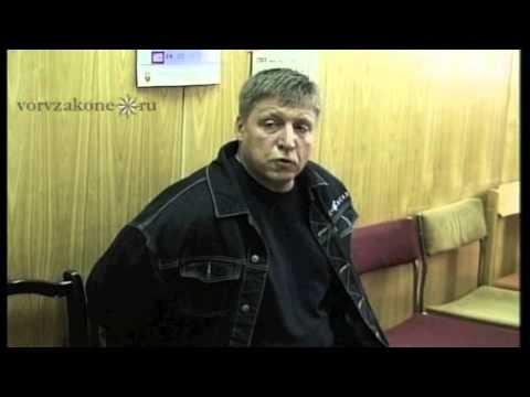 питерский вор в законе Андрей Вознесенский (Хобот)