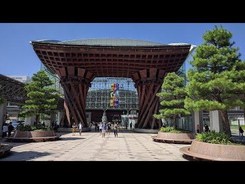 Zero Yen Media au Japon : la fontaine de la gare de Kanazawa (金沢駅)