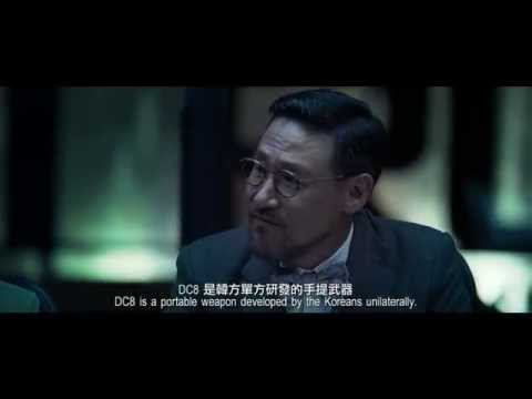 Helios 《赤道》 - Teaser Trailer (In Cinemas 30 April)