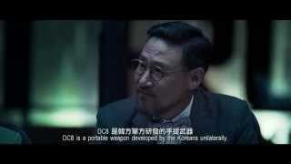 Helios 《赤道》 - Teaser Trailer (In Cinemas 30 April)