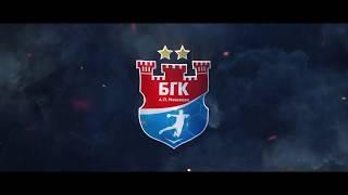 Мощное предматчевое видео к игре БГК им. Мешкова -  «Виве»