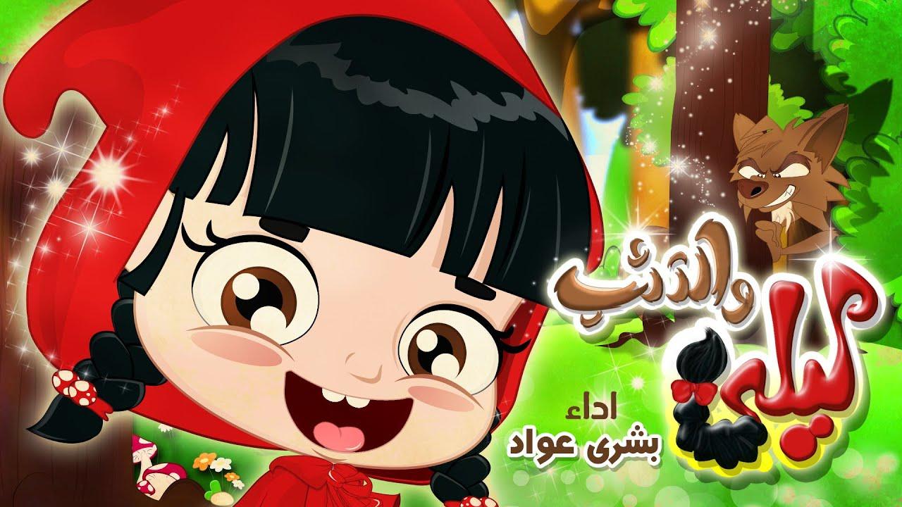 كراميش - Magazine cover