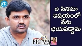 I Was Worried About That Film - Maruthi || Dialogue With Prema