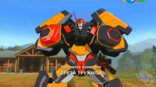 Трансформеры  Роботы под Прикрытием   Приколы #3
