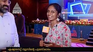 Asianet News Nursing Excellence Awards Ceremony will start soon | Nursing Excellence Awards 2019