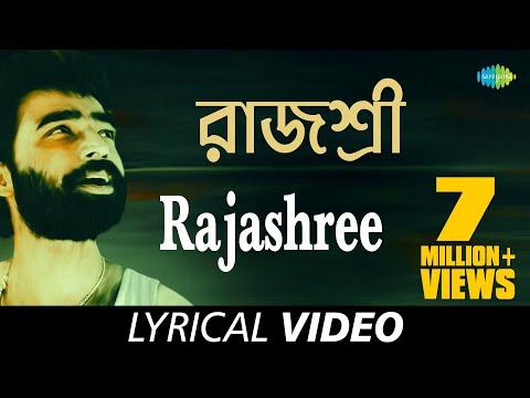 Rajashree with lyrics | Nachiketa Chakraborty | Best Of Nachiketa | HD Song