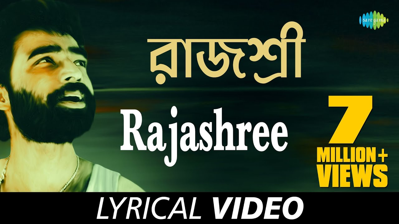 nachiketa rajashree mp3