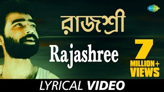 Rajashree with lyrics | Nachiketa Chakraborty | Best Of Nachiketa | HD Song