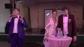 Ведущий  на  свадьбу, тамада  Александр Селиверстов  www.Goldsax.ru