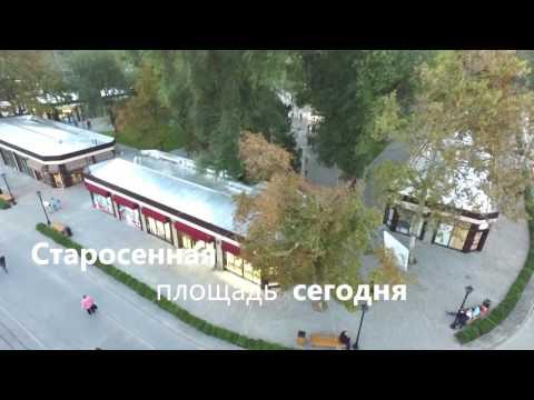 Староссеная площадь до и после реконструкции, Одесса, Odessa