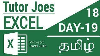 Google Input Tool Tamil In  Microsoft Excel 2016 in Tamil|#DailyExcel|#TJEXCEL