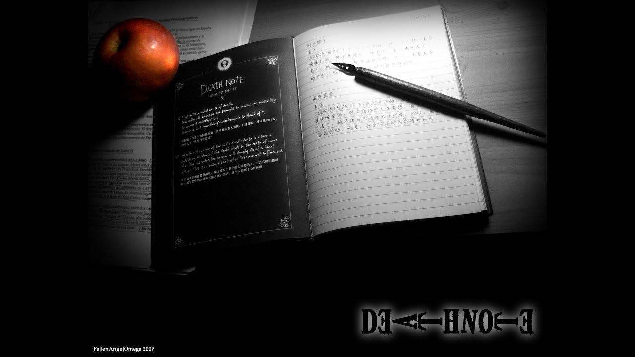Тетрадь смерти картинка тетради
