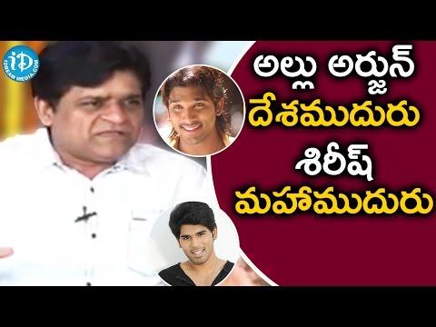 Ali Satires on Allu Sirish - Srirastu Subhamastu Team Exclus