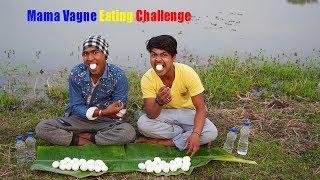 Mama-Vagne Food Challenge | Egg Eating Competition