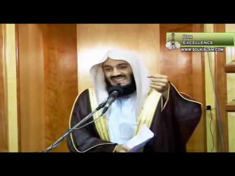 18 Oppression - Mufti Ismail Menk