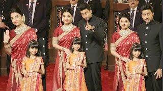 Aishwarya Rai Bchchan Looks Stunning At Isha Ambani Wedding In Mumbai