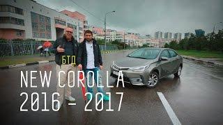 видео Новая Тойота Королла 2016