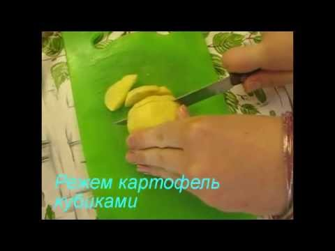 Сырный суп 1