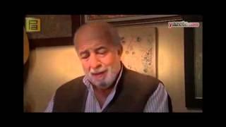 ʬ Kurtlar Vadisi Pusu - Ömer Baba'dan Hikayeler - Mutluluğun Sırrı YouTube