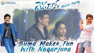 Suma Makes Fun With Nagarjuna at #Devadas Music Party | Akkineni Nagarjuna, Nani | Sriram Aditya