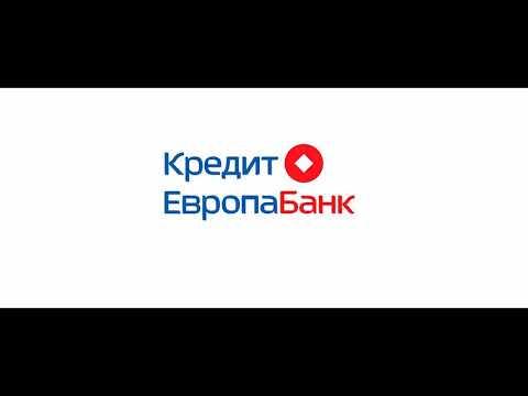 Кредит Европа Банк. Спокойно так поговорили....