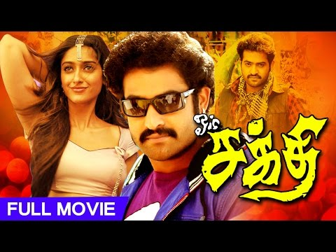 Superhit Tamil Movie | Om Sakthi [ HD ] | Action Movie | Ft.Jr.NTR, Ileana, Prabhu