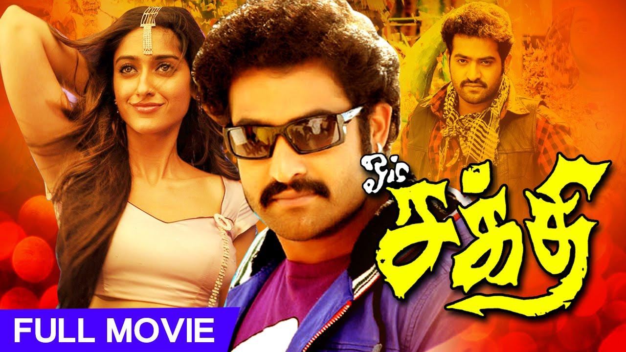 Download Superhit Tamil Movie | Om Sakthi [ HD ] | Action Movie | Ft.Jr.NTR, Ileana, Prabhu