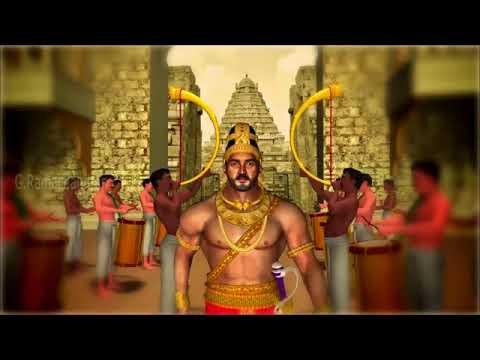 History of Raja Raja Cholan and Karikalan Cholan