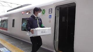 生シラス、常磐線特急に初乗車 駅長「挑戦にワクワク」