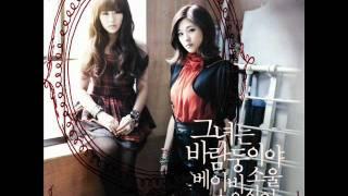 02. Baby Soul & Yoo JiA -  She's A Flirt (girl Ver.)