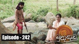 Muthu Kuda | Episode 242 09th January 2018 Thumbnail