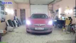 Модули ProBright DRL для Opel Astra J GTC